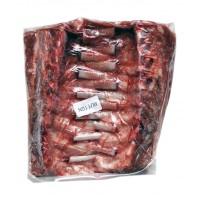 Jēra grozs, 75/35 (7-8 rib.), ~800g, sald., ~10kg, Jaunzēlande